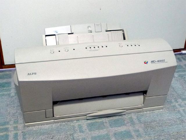 P1010068