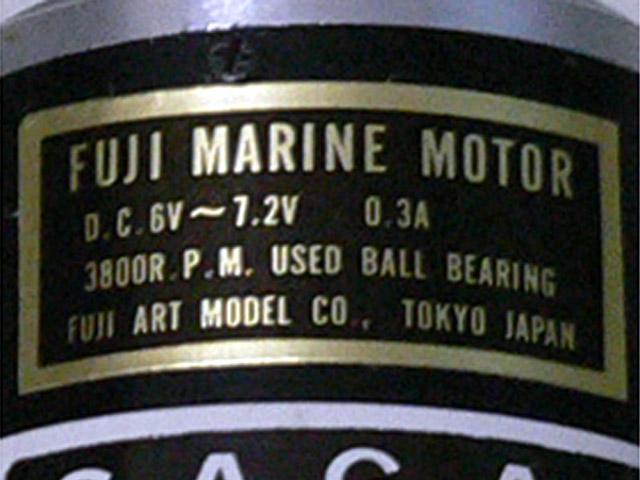 marinemotor_2